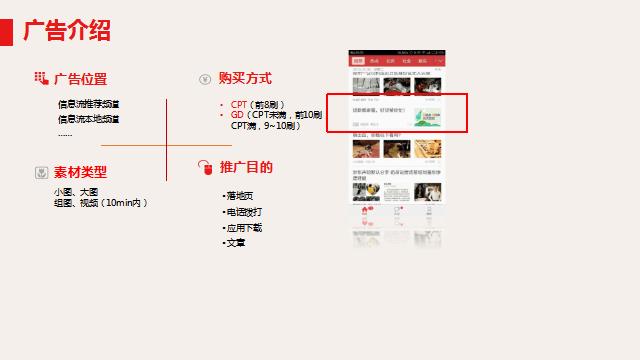 QQ图片20190304153903.png